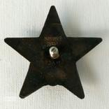Комплект на одного кавалера 2 КЗ, ОВ, БЗ, Япония, фото №5