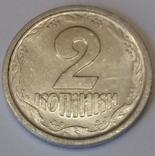 Україна 2 копійки, 1994