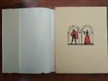 Книга суперобложка М.Казимирова. Николай Николаевич Золотарев. 1978 г., фото №3
