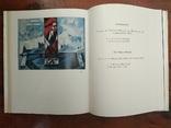 Книга суперобложка М.Казимирова. Николай Николаевич Золотарев. 1978 г., фото №8