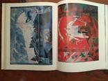 Книга суперобложка М.Казимирова. Николай Николаевич Золотарев. 1978 г., фото №9
