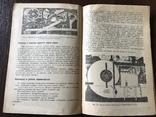 1933 Зерноочистительная машина Союзнаркозем, фото №7