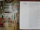 """Подарочно-коллекционная на французском """"Эрмитаж.Картинная галерея.""""Суперобложка,коробочка., фото №6"""
