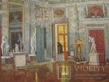 Итальянский зал Останкинского дворца. худ. Юон 1961 г, фото №2