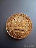 Сувенирная монета 1 ЕЛЬЦИН, фото №3