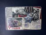 Таксофонные карты Укртелеком, фото №8