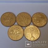 Пам'ятні монети. 5шт. Без повторів.