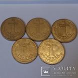 Пам'ятні монети. 5шт. Без повторів. фото 2