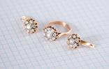 Комплект с бриллиантами, фото №5