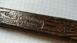 Нож складной завод Металлист г. Павлово звезда, фото №2