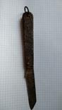 Нож складной завод Металлист г. Павлово звезда, фото №9