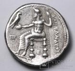 Срібна тетрадрахма Александра ІІІ Великого, 336-323 до н.е., фото №7