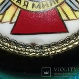 Часы карманные Молния 80 лет транспортная милиция россии (редкие), фото №7