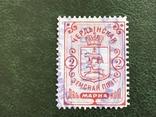Чердынскач земская Почта., фото №2