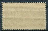 1936 США  Основатели армии 3С, фото №3