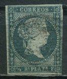 1855 Куба Испанская Вест-Индия королева Изабелла II 1/2R, фото №2