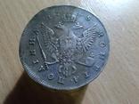 Полтина 1745 ММД фото 2