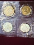 Годовой набор монет СССР 1968, фото №7