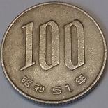 Японія 100 ієн, 1976