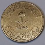 Саудівська Аравія 50 халалів, 2002 фото 2