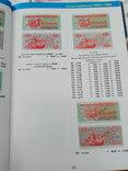 Паперові гроші в обігу України каталог Загреба фото 4