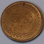 Тайвань 1 долар, 2007 фото 2