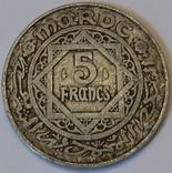 Марокко 5 франків, 1951