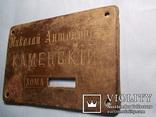 Дверная табличка, фото №4