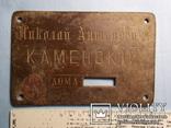 Дверная табличка, фото №9