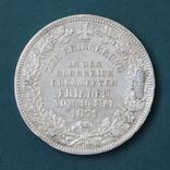 1 талер 1871(Бремен), фото №3