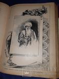 1915 Княжна Джаваха, фото №2