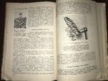 1948 Описание конструкций Автомобилей иностранных марок, фото №13