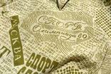 Рубашка 1980 Олимпиада 80 Москва, фото №6