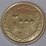 Іран 2000 ріалів, 2010 50 років Центральному банку Ірану