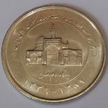 Іран 2000 ріалів, 2010 50 років Центральному банку Ірану фото 2
