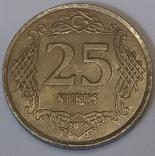 Туреччина 25 курушів, 2016
