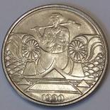 Бразилія 5 крузейро, 1990 фото 2