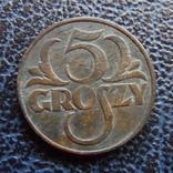 5 грош 1928  Польша  (,11.6.23)~, фото №2