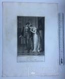 """Старинная гравюра. Шекспир. """"Генрих VI, часть вторая"""", акт III. 1803 год. (43 на 33 см.). фото 8"""