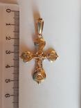 Крест нательный серебро 925. Вес 6.54 г., фото №2