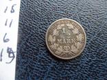 1/2 марки 1905 Германия А серебро (,11.6.19), фото №4