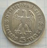 Монета 5 МАРОК 1936 року, срібло., фото №2