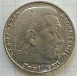 Монета 5 МАРОК 1936 року, срібло., фото №3