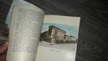 Живой трудовой железобетонный Харьков 1964 Путеводитель, фото №8
