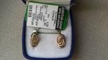 Серьги, золото 585 вставки цирконы., фото №2