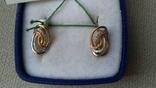 Серьги, золото 585 вставки цирконы., фото №3
