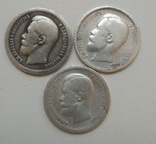 Рубль 1897 Рубль 1898 Рубль 1899 50 копеек 1896 50 копеек 1897 50 копеек 1899, фото №7
