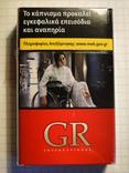 Сигареты GR