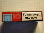 Сигареты GR фото 3
