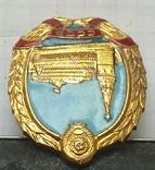 Знак к Почетной Грамоте Верховного Совета СССР., фото №3